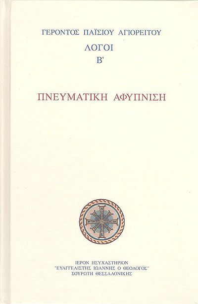 read systems of syntactic analysis 1953